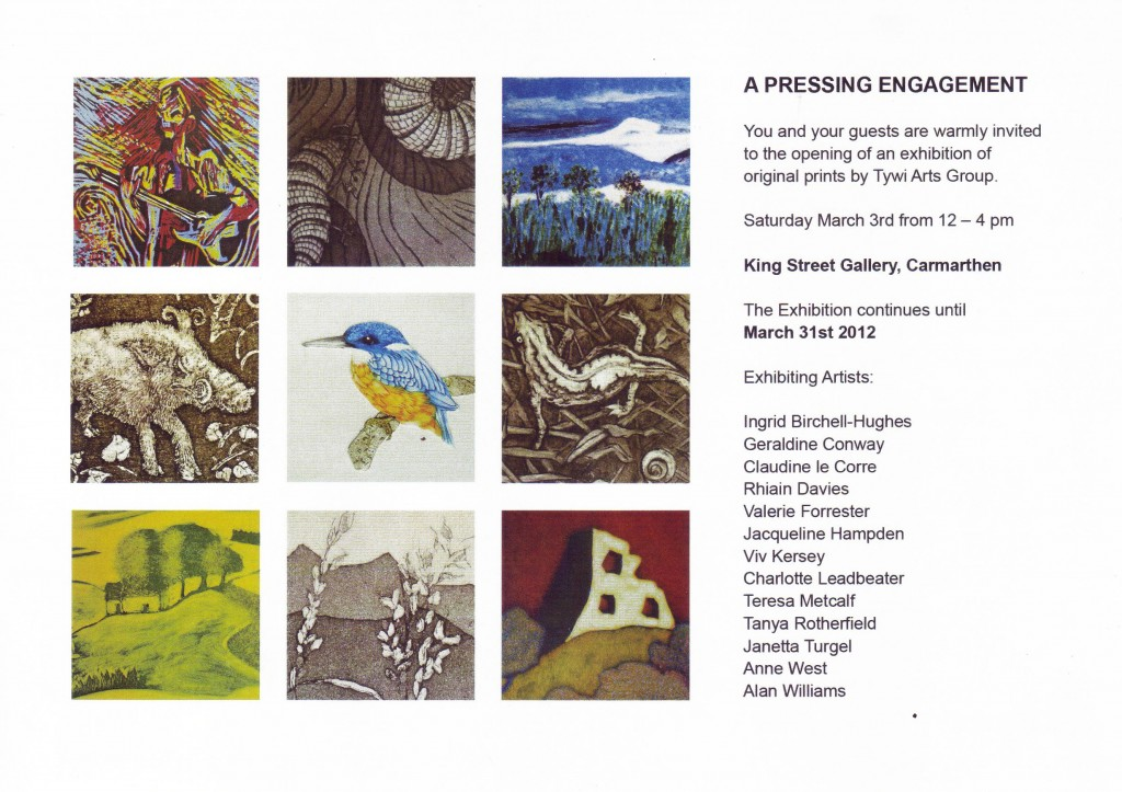 A pressing engagement exhibition